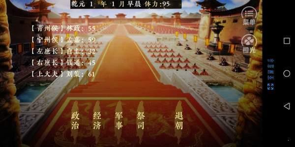 吾皇三千佳丽图3