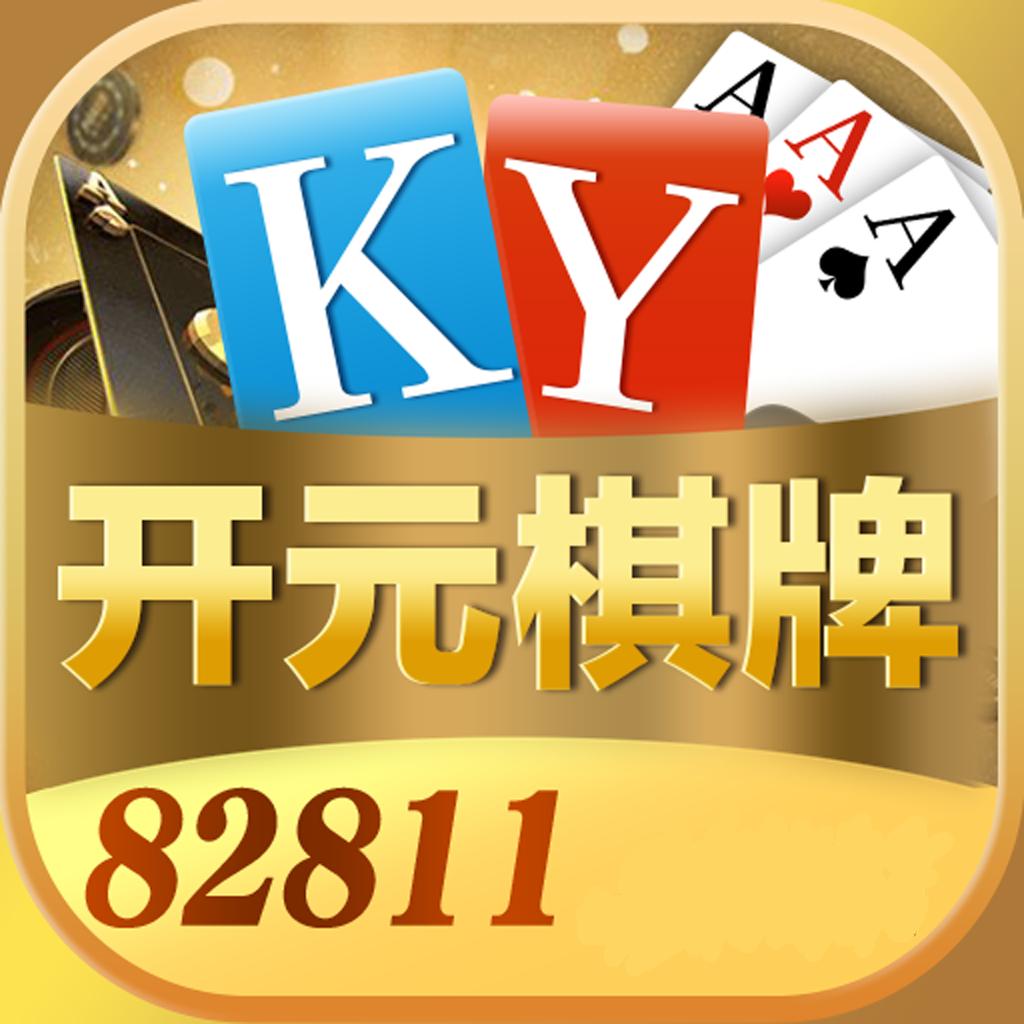 開元82811棋牌