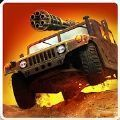 鋼鐵沙漠戰火風暴