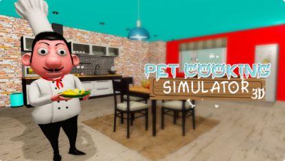 宠物烹饪模拟器图1