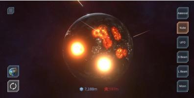 Solar Smash中文版图2
