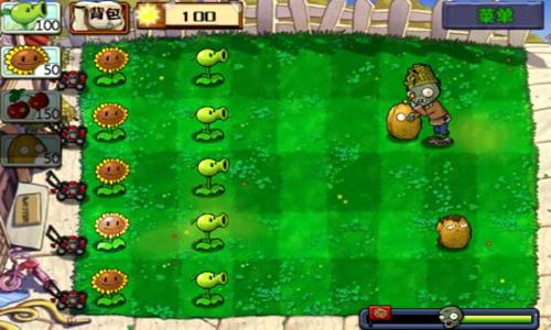 植物大战僵尸长城破解版图2