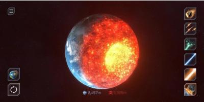 Solar Smash中文版图1