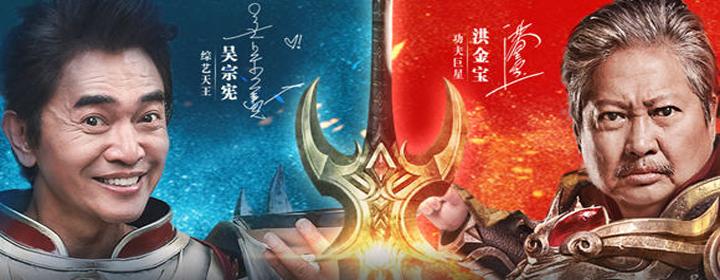 王城英雄傳奇手游全版本合集