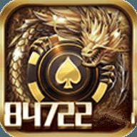华人棋牌游戏
