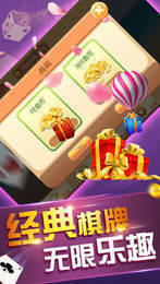 bg大游娱乐图3