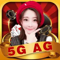 網紅棋牌5gag