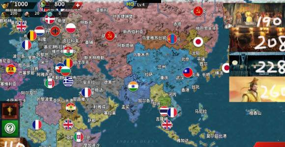 世界征服者4三国版本图1