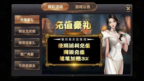 bg大游娱乐