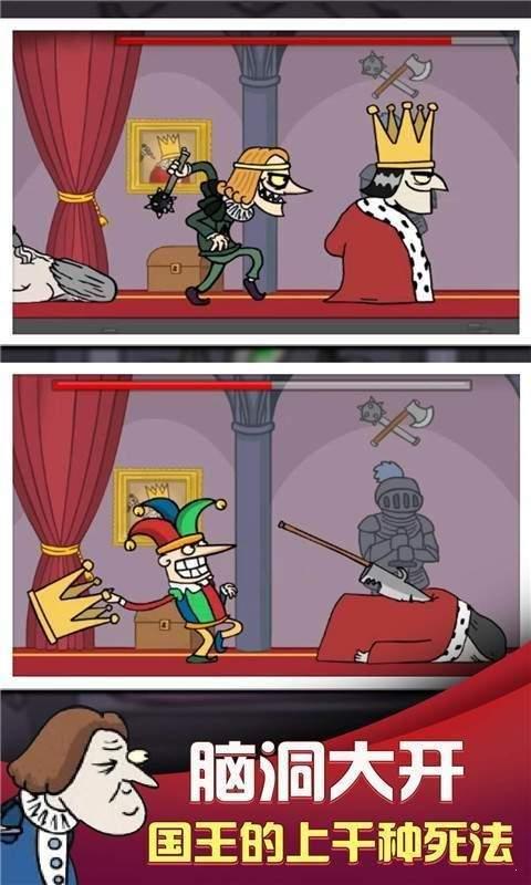 我要当国王刺客行动图2