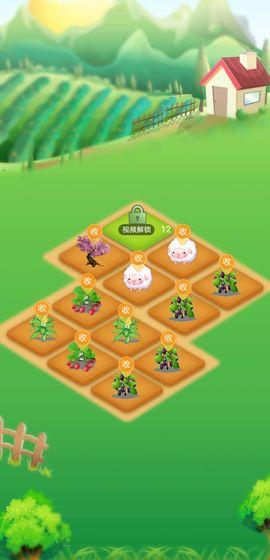 头条农场图3