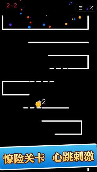 歡樂跳跳球紅包版圖3