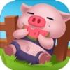 快樂養豬廠