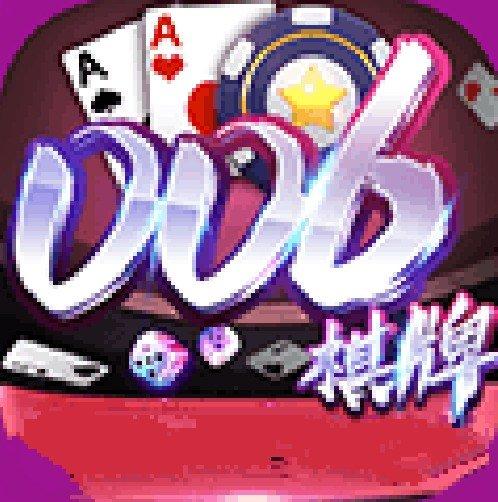 006棋牌官方版