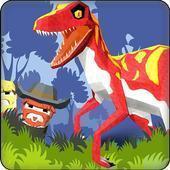 閑置侏羅紀動物園
