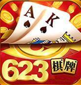 623棋牌平臺