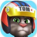 湯姆貓飛車破解版
