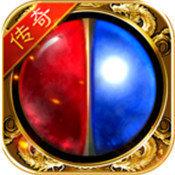 火龍傳奇1.85英雄版