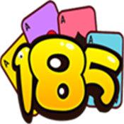 185棋牌游戏