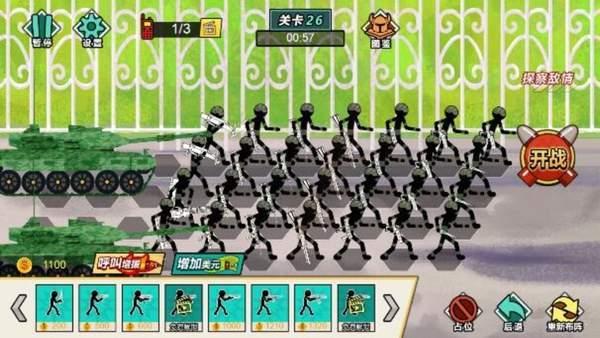 战地模拟器火柴人战争图1