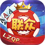 聯眾棋牌app