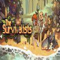 The Survivalists聯機版