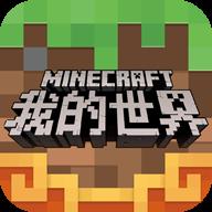 minecraft國際版1.16