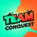 團隊征服游戲