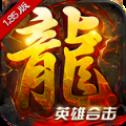 新開1.76龍神精品