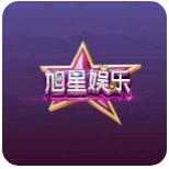 旭星娱乐app
