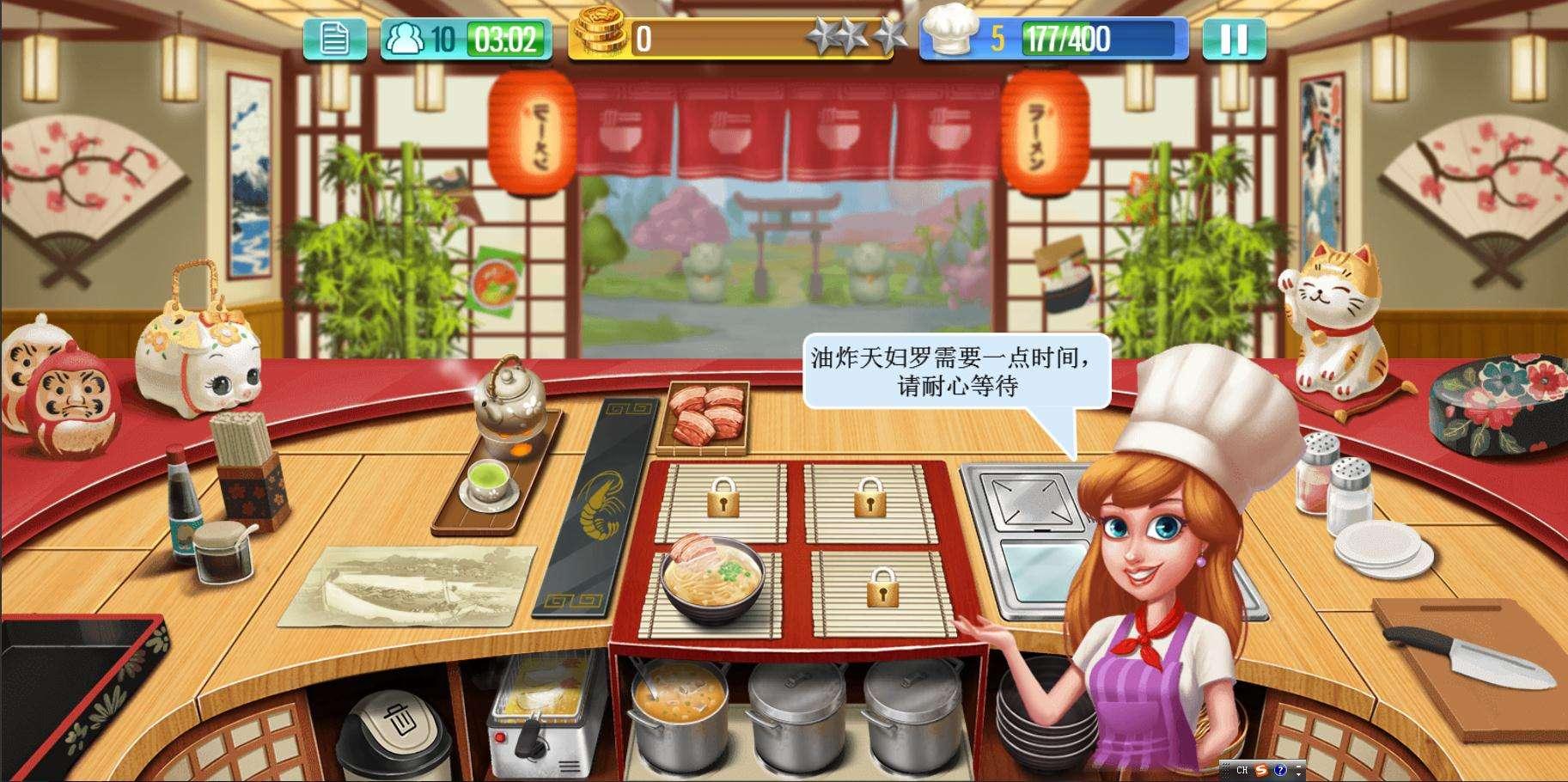 模拟经营餐厅的游戏