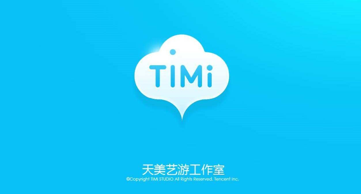 TIMI工作室的游戲合集