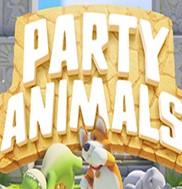 動物派對游戲