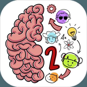BrainTest2