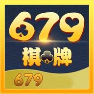 679棋牌游戏