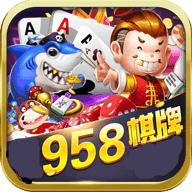 958棋牌app
