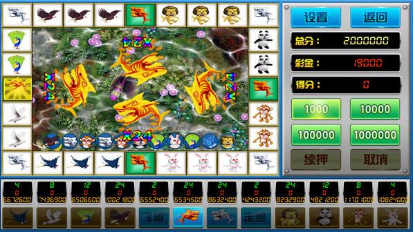 欢乐电玩城图2