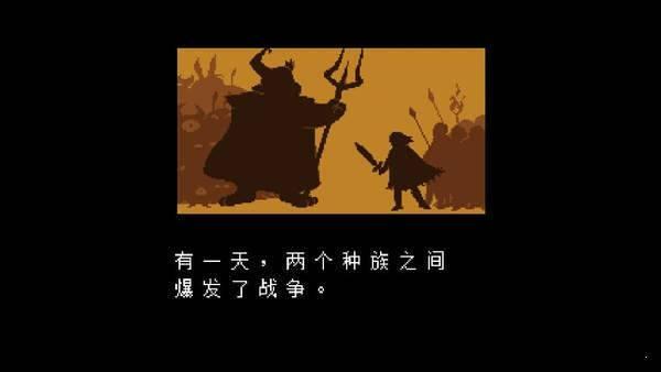horrorsans模拟器中文版图3