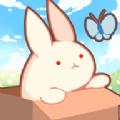 盒中小兔中文版