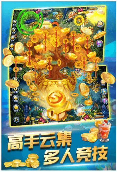 鑫海电玩城图3