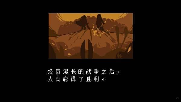 horrorsans模拟器中文版图2