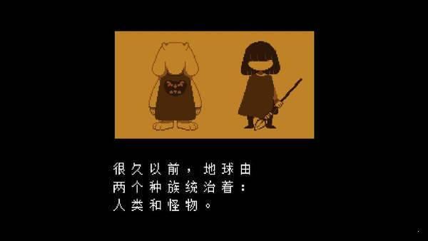 horrorsans模拟器中文版图1