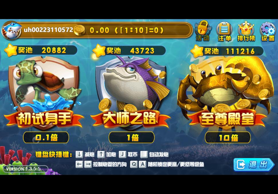 bg捕鱼大师平台图2