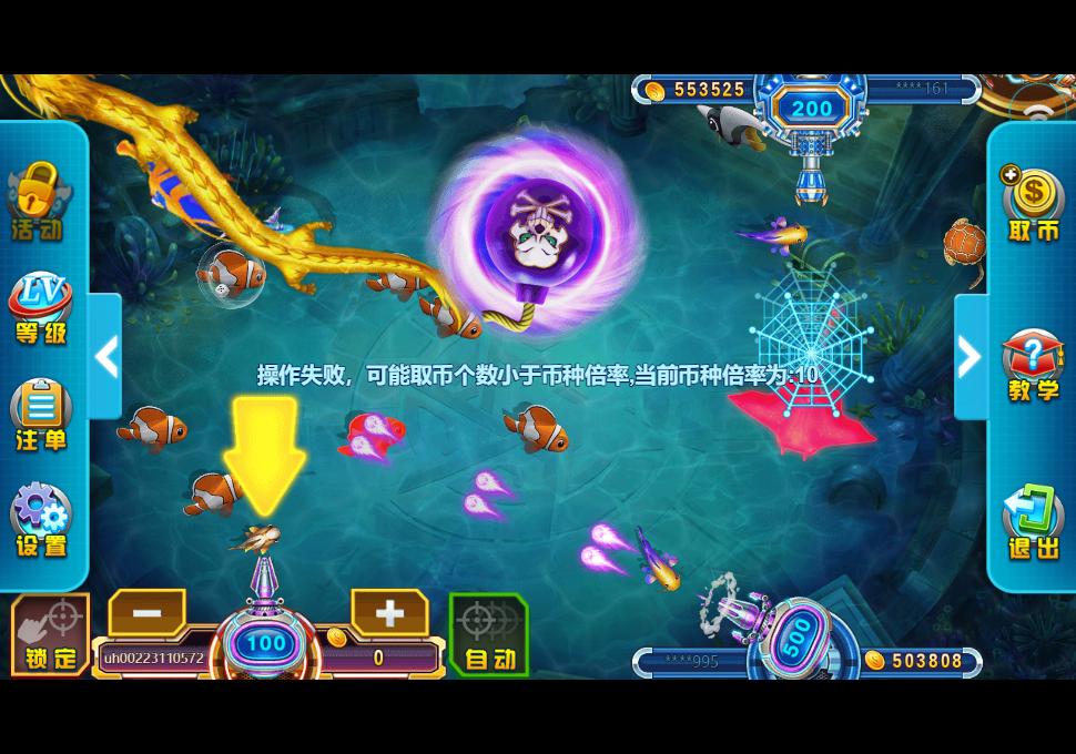 bg捕鱼大师平台图4