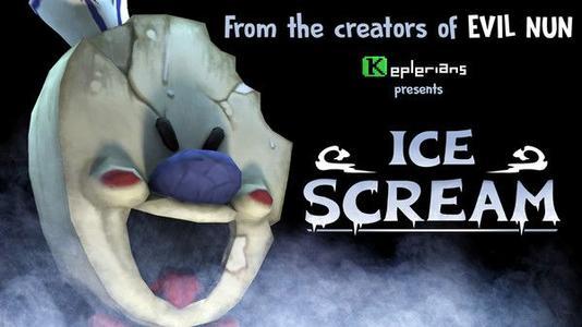 恐怖冰淇淋系列游戲版本大全