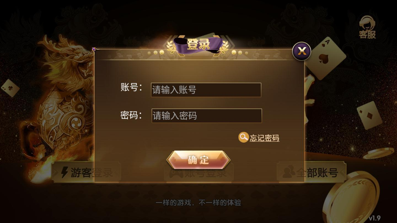 麒麟棋牌app圖2