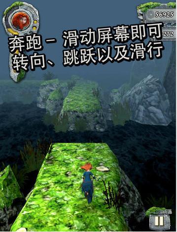 神廟逃亡之勇敢傳說圖3
