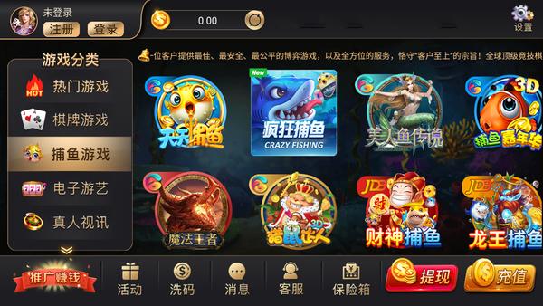 567棋牌app圖2