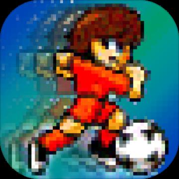 像素足球安卓版
