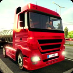 中國遨游卡車模擬器安卓版